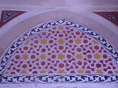The Selimiye Mosque - exterior mosaics - Stars of David? (The Traveling Frog - Rossitza and Stevan Olson) Tags: travel history architecture turkey europe minaret mosque balkans sinan masterpiece arquitecture ottomanarchitecture islamicarchitecture islamicart edirne mimarsinan culturaltourism selimiyemosque balkselimiyemosque sinanselimiyemosque islamicartselimiyemosque mimarsinanselimiyemosque