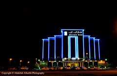 Hotel Jazan Inn ( Abdullah Alharthi ) Tags: night hotel inn jazan