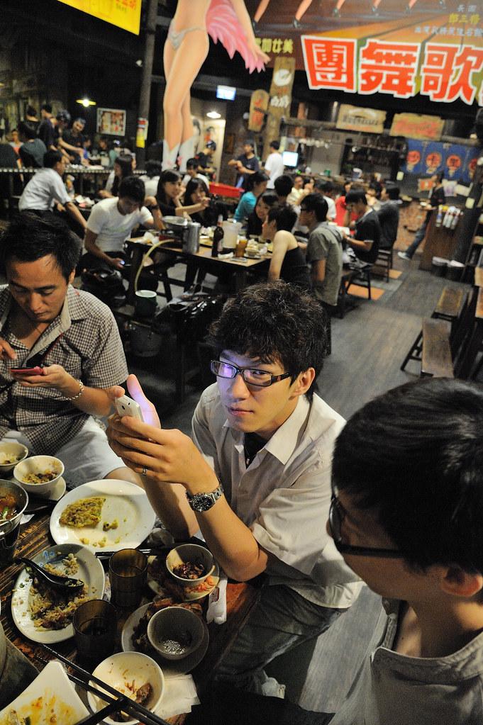 跨企業管理力UP聚餐協會_4.jpg