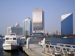 Dubai, UAE | Dubai Creek ¦ #1