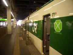 グリーン帯のグリーン車