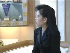HRH Princess Chulabhorn of Thailand & the World Tipitaka in Japan 2008