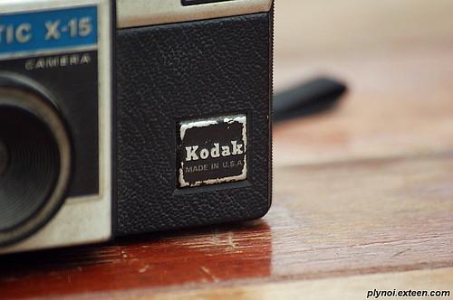 My Kodak Instamatic X-15 Zoom