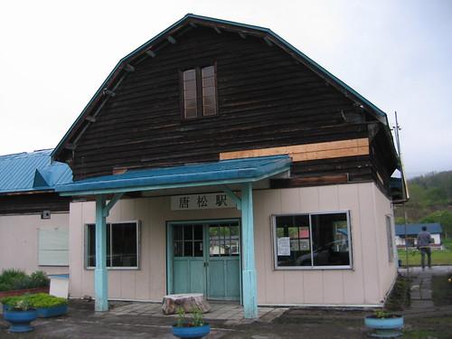 舊唐松車站