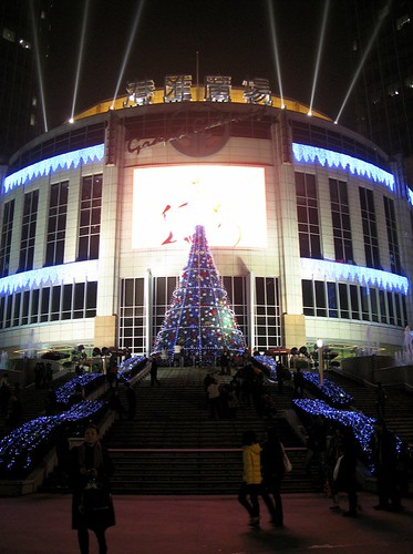 Grand Gateway huge Christmas tree
