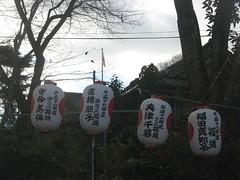 03-Jan-08 5 From Sendai Castle 9 (hsdodril) Tags: sendai matsushima 03jan08 03dec08