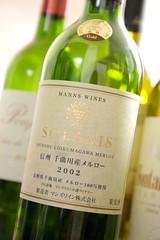 2002  Manns Wines Solaris