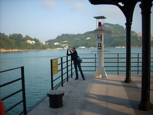 HONG KONG 6732