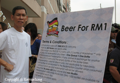 RM1-Beer