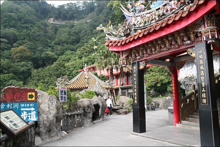 2007國旅卡DAY1(獅頭山)072