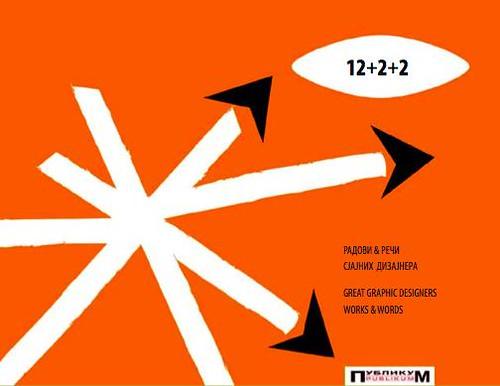 publikum book cover