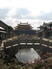 Taewangsasingi