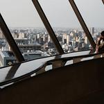 Tokyo 668 thumbnail