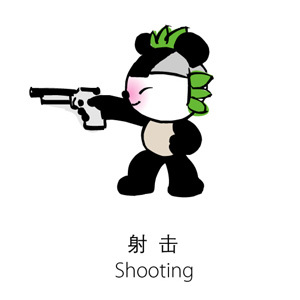 JingJing1.jpg