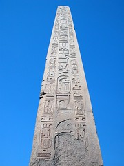 Egypt-3B-008 - Hatshepsut's Obelisk