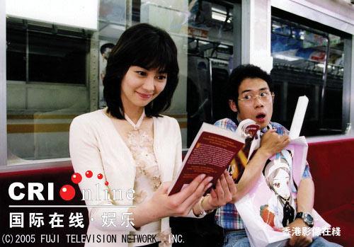 伊東美咲の画像2157