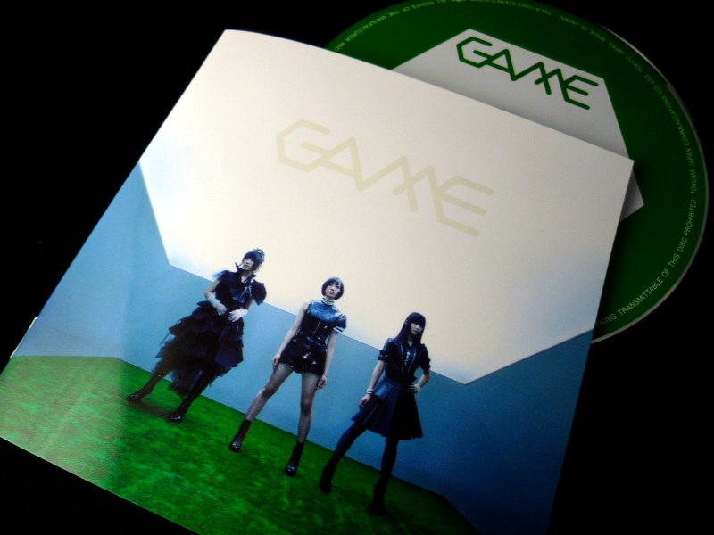 perfume_game