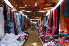 Welcome to Sunday Bazar