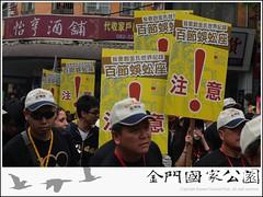 2011-後浦迎城隍-03.jpg