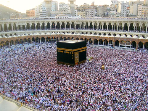 Kaaba with a large crowd