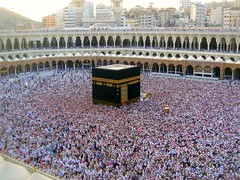 Kaaba with a large crowd (transposition) Tags: haram mecca makkah hajj kaaba tawaaf globalspirit