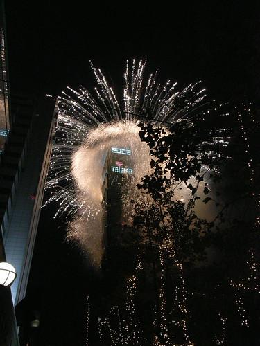 Happy New Year ! 2008