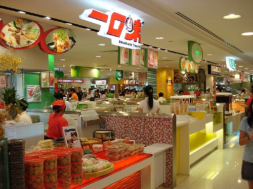 Bugis Junction Food Court Stalls