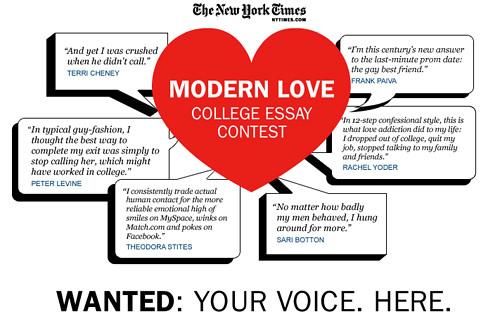 Best college essays new york times