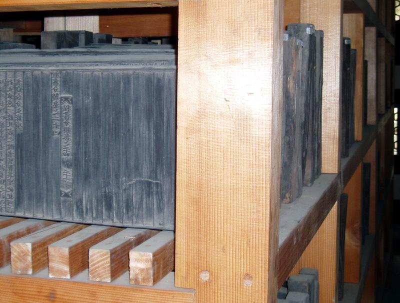 Wooden blocks(1)
