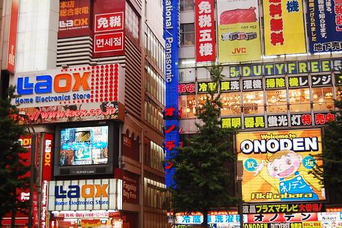Akihabara colors