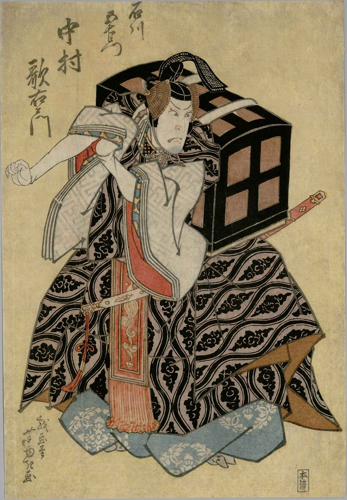 Nakamura Utaemon III as Ichikawa Goemon (1828)