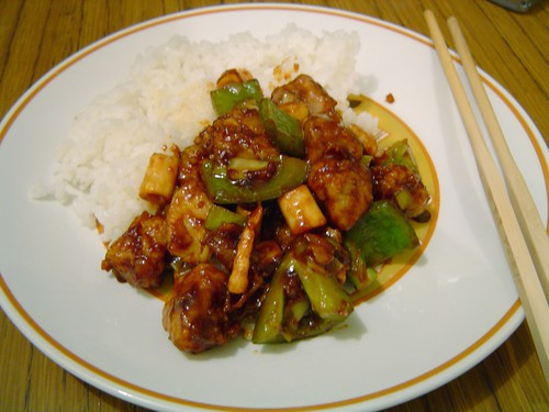 Photo of Sweet and Sour Pork dish