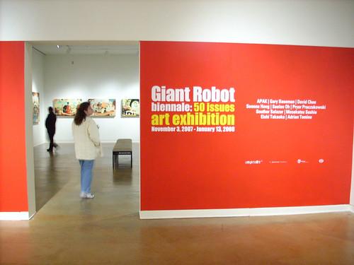 GIANT ROBOT 2457