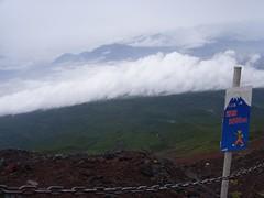 富士登山 (6)
