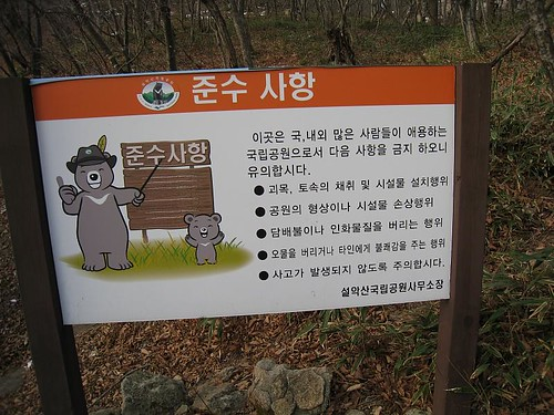 Korea (403)