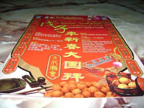 CNY celebration