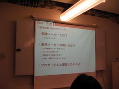 脳内会議02