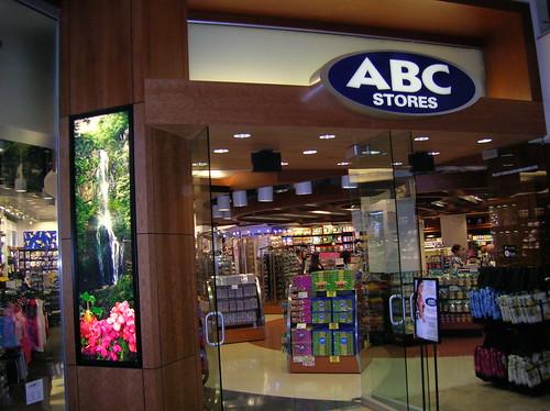 I Love ABC Stores 2006