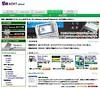 ニュース/2008.04.09 BB ソフトダイレクト サイトリニューアル
