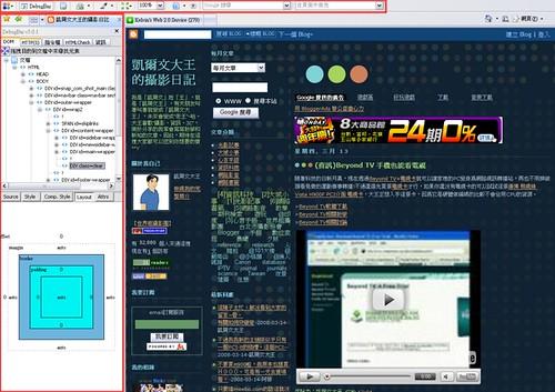 Screenshot - 2008_3_17 , 上午 09_37_00.jpg