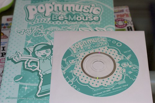 pop'n music Be-Mouse - Media