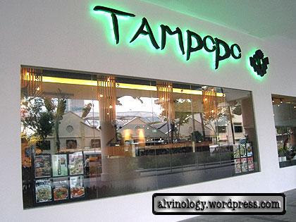 Tampopo Ramen - Alvinology