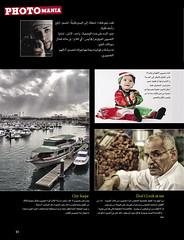 -             2 (Aziz J.Hayat   ) Tags: camera 2 magazine j nice kuwait    aziz hayat q8 photomania                    abwab           jhayat