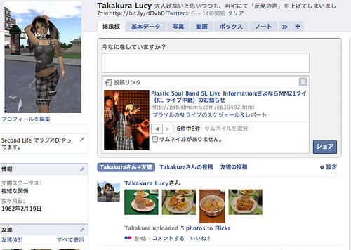 facebook flickr