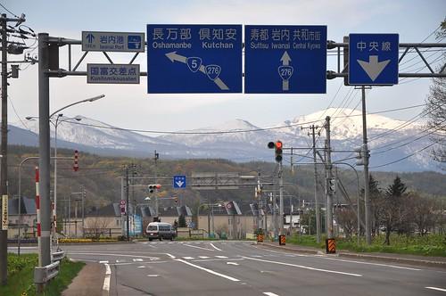 Sapporo to Iwanai