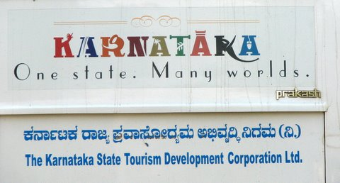 Karnataka logo very well done 111107
