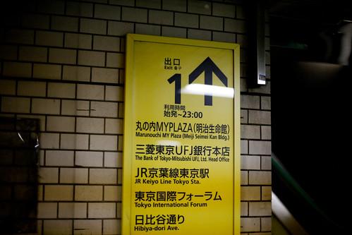 exit-3