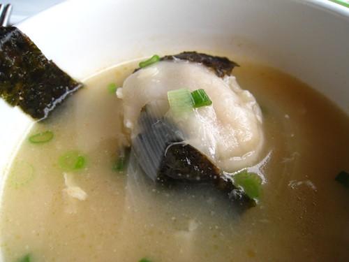 Korean Style Dumpling Soup.JPG