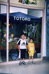 EunA_photo_075 (Henrykim.kr) Tags: korea 1999 wonju