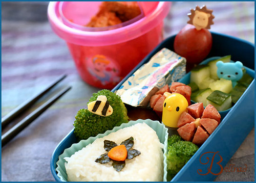 bento with salmon-filled onigiri